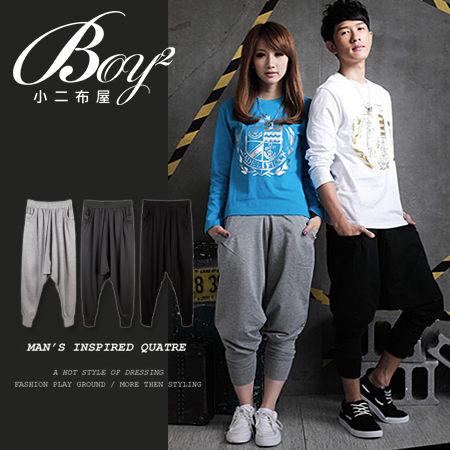 ☆BOY-2 ☆ 【OE1006】棉褲簡約休閒素面大口袋飛鼠褲 0