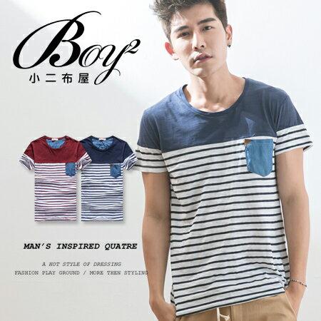 ☆BOY-2☆【OEF537】短袖T恤韓簡約拼接色塊條橫皮標短T 0