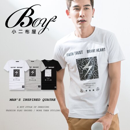 ☆BOY-2☆【PPK82092】短袖T恤簡約韓流閃電星星英文印花短T 0