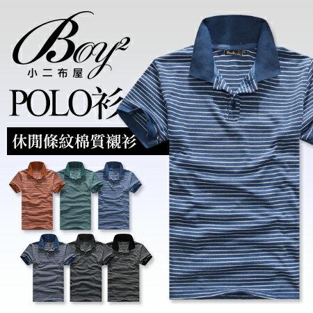 ☆BOY-2☆【PPK83015】情侶條紋休閒短袖POLO衫 1