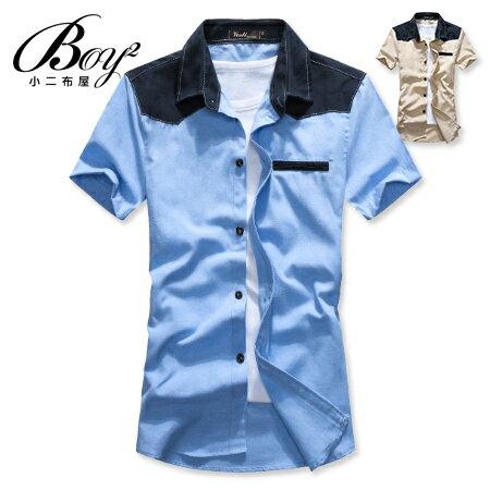 ☆BOY-2☆【PPK83018】短袖襯衫韓版簡約素面撞色拼接襯衫 0