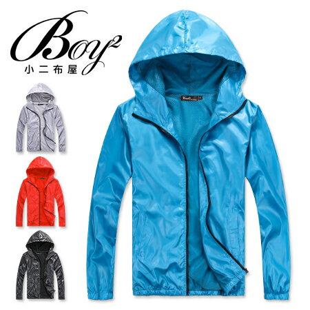 ☆BOY-2☆【PPK88012】韓風立領連帽風衣外套 0