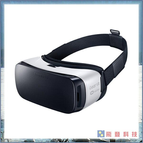 【穿戴裝置】Samsung Gear VR  虛擬實境 R322 公司貨含稅開發票