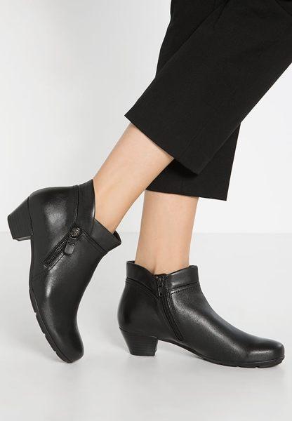 Gabor 歐美側拉鍊時尚踝靴 黑 0