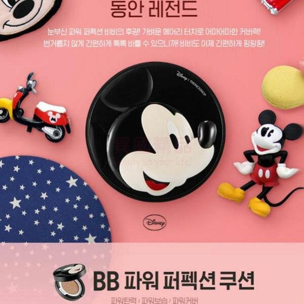 韓國 The Face Shop X Disney 聯名 立體氣墊粉餅 米奇遮瑕BB 大眼仔控油CC 維尼保濕CC 15g【特價】§異國精品§