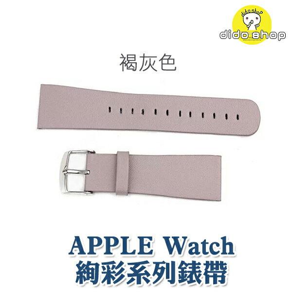 Apple Watch Smart Watch 蘋果 智能手錶絢彩系列錶帶 無附錶帶轉換器 CX006