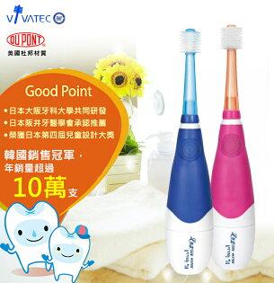 【淘氣寶寶】Lux360度幼童電動牙刷-藍 / 粉【日本製造,採用美國杜邦(DuPont)材質,清除污垢無死角】【保固一年】