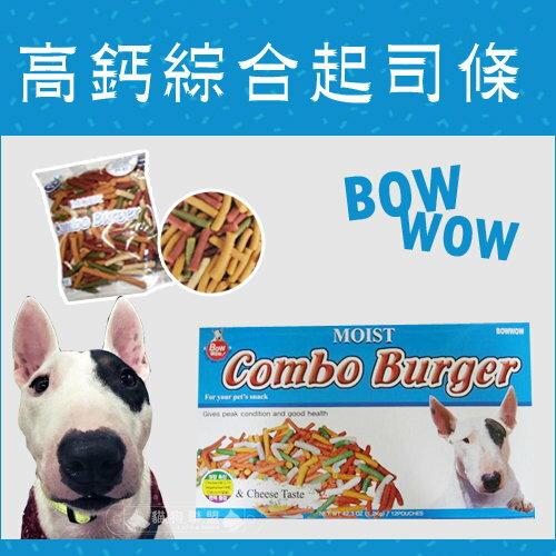 +貓狗樂園+ 韓國BOWWOW鮑爾【高鈣綜合起司條。100g】33元 - 限時優惠好康折扣