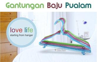 Promo Elektronik dan Rumah Tangga Rakuten - laundry hanger / gantungan baju pualam [1 set 10 pcs]