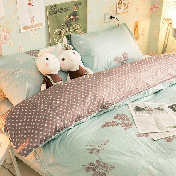 Tiffany home   單人/雙人熱賣組 100%精梳棉 台灣製 - 限時優惠好康折扣