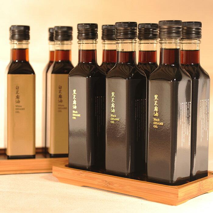 【九品元】特選冷壓芝麻油(250ml/瓶) x2瓶(黑+白) 4