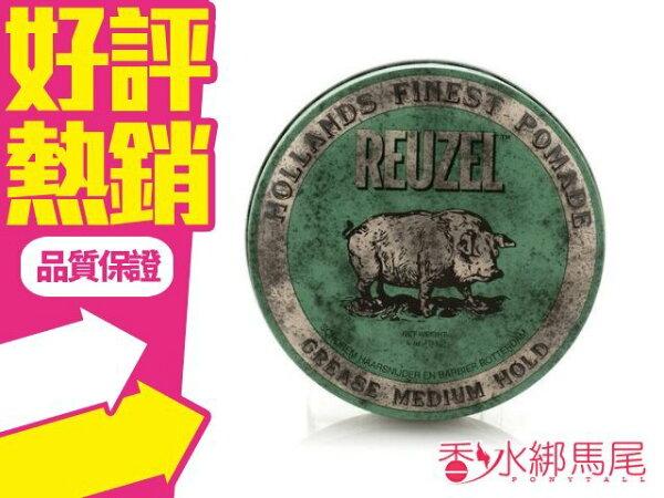 ◐香水綁馬尾◐REUZEL HIGH SHEEN POMADE 油性 綠豬 髮油髮蠟 113G