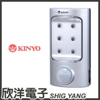 ※ 欣洋電子 ※ KINYO 自動光控人體紅外線LED感應燈 (SL-707) 夜間照明 適用短暫照明:櫥櫃、鞋櫃、衣帽間、收納間、玄關、樓梯、走道等