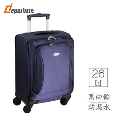 行李箱 26吋軟箱 四輪拉鍊箱 圓弧流線-青春藍 :: departure 旅行趣 ∕ UP007