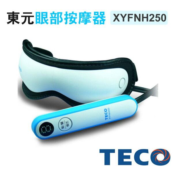 TECO 東元 XYFNH250 眼部按摩器