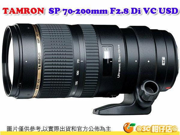 Tamron 70-200mm F2.8 Di VC USD 俊毅公司貨 三年保固 A009