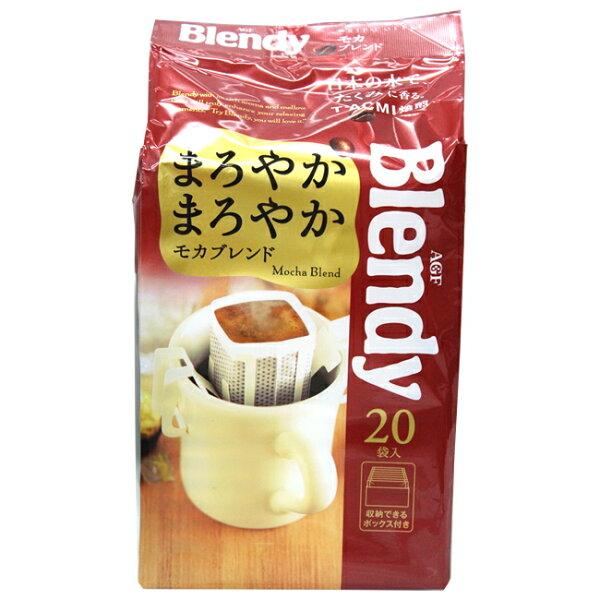 AGF Blendy焙煎耳掛式咖啡-紅