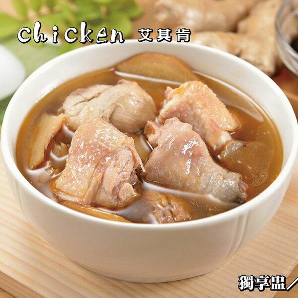 【養生麻油雞湯】(個人份/450g)/平價湯品/養生雞湯/輕鬆加熱免煩惱/團購美食/全店550免運費
