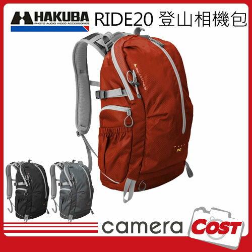 HAKUBA RIDE 20 先行者防撕裂中型後背相機包 (三色) - 限時優惠好康折扣