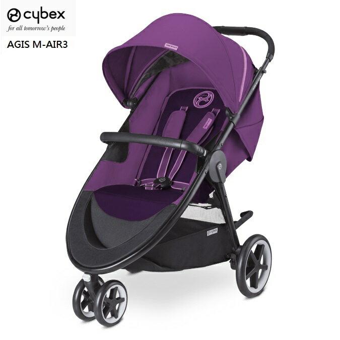德國【Cybex】Agis M-AIR3 輕便三輪推車(紫色) - 限時優惠好康折扣