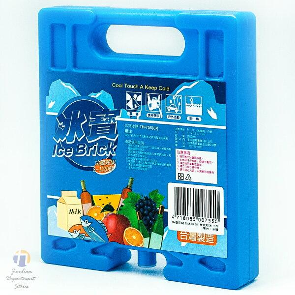 {九聯百貨} 冰寶 冰磚 (小) - (TH-755) 保冷劑 保冰劑