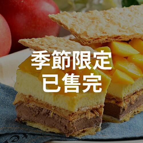 黃金芒果★熱賣口味任選二盒