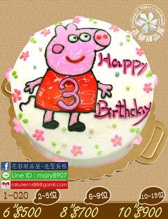 佩佩豬-粉紅豬小妹平面造型蛋糕-6吋-花郁甜品屋1020