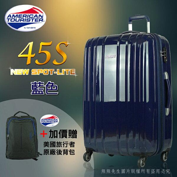 《熊熊先生》**加購AT原廠後背包超值優惠價** Samsonite 美國旅行者NEW SPOT-LITE 行李箱 45S 旅行箱 四輪 20吋 登機箱