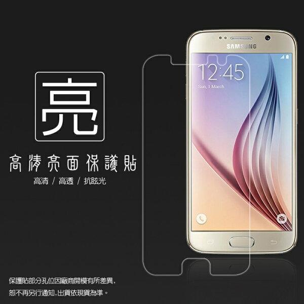 亮面螢幕保護貼 SAMSUNG GALAXY S6 G9208 保護貼