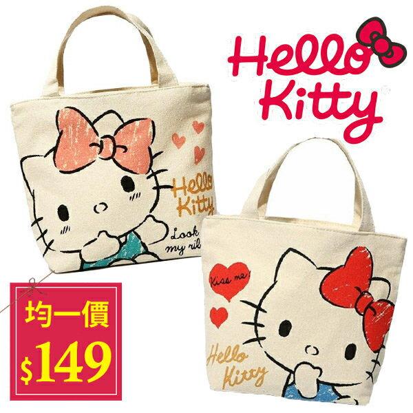 手提袋-超萌Hello Kitty可愛帆布便當袋/收納袋/餐袋/手提袋【AN SHOP】