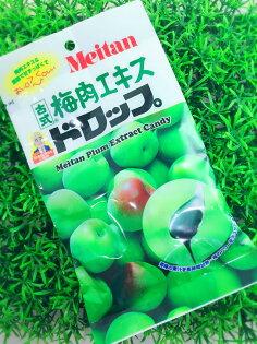 【13本舖】梅丹本鋪 梅子糖