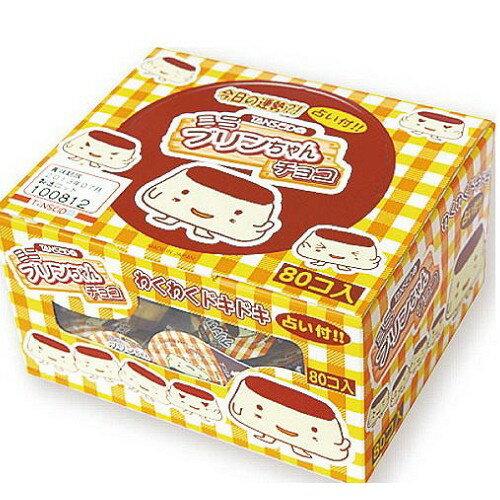 有樂町進口食品 免運優惠  丹生堂 迷你 布丁巧克力80顆 4990327000011
