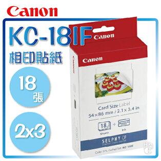 ➤2X3 相片貼紙【和信嘉】Canon KC-18IF 相印紙+色帶(18張) KC18IF (相紙/名片貼/信用卡貼/悠遊卡貼) CP900 CP910 CP1200