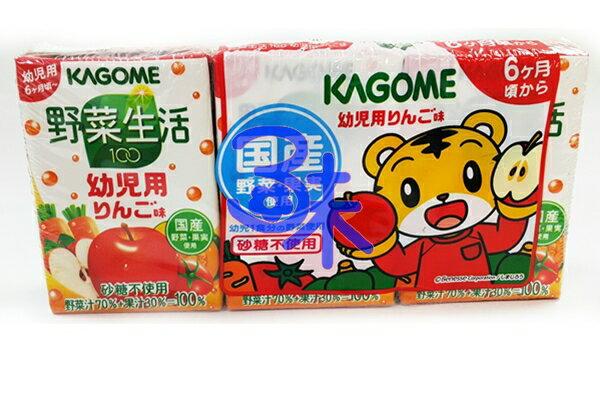 (日本) KAGOME 可果美 巧虎 100% 天然蘋果蔬菜汁 1組 100m x3罐 特價 93 元 【49878110 】 (蘋果野菜汁 巧虎果汁 巧虎協作包裝 )