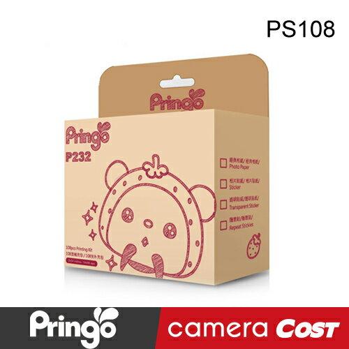 ★108張紙+3捲色帶★Hiti Pringo Pringo P232 專用經典相片紙108張 星空銀 內含色帶 PS108 P232 0