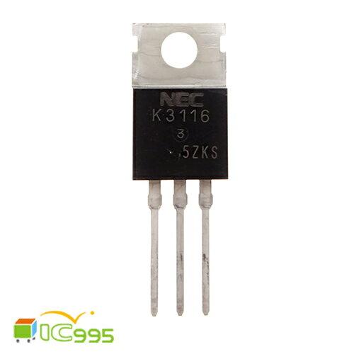 (ic995) K3116 TO-220 電源常用場效應管 IC 芯片 壹包1入 #3346