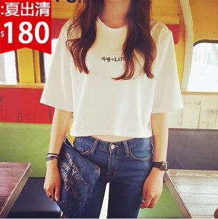 ❤夏出清180❤時尚寬鬆露肚臍五分袖短上衣   微露肚臍小性感  寬鬆五分袖休閒款【HD904M4EL】