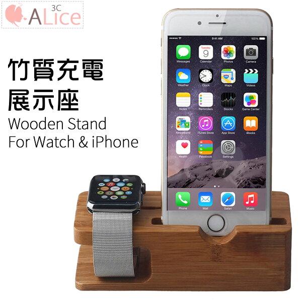 Apple Watch 二合一 充電展示立架【E9-001】iPhone 支架 底座 手錶 充電  Alice3C