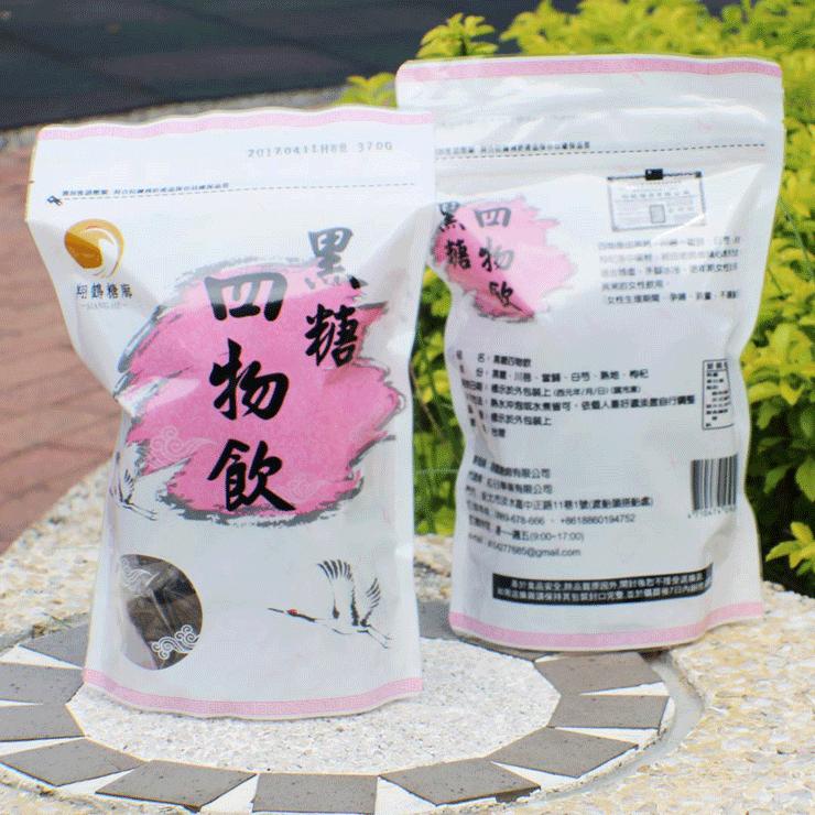 【翔鶴糖廓】黑糖四物飲(大顆,370g) 1