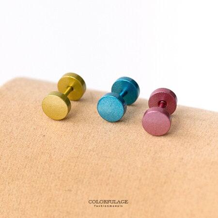 耳環 珠光色澤鋼製穿式耳針 霧面質感 率性獨特正反二面都可配戴 柒彩年代【ND261】單支價格 0