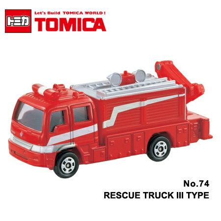 日貨 TOMICA No.74 RESCUE TRUCK III TYPE 災害對策用救助車 真車系列 汽車模型 多美小汽車【N201646】