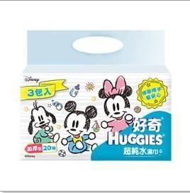 【好奇】純水迪士尼限定版(加厚型)嬰兒濕巾20抽*3包*20串(箱) - 限時優惠好康折扣