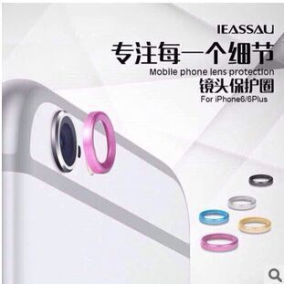 Apple iPhone6/6s plus 攝像頭保護金屬保護圈 蘋果6 彩色手機鏡頭保護圈
