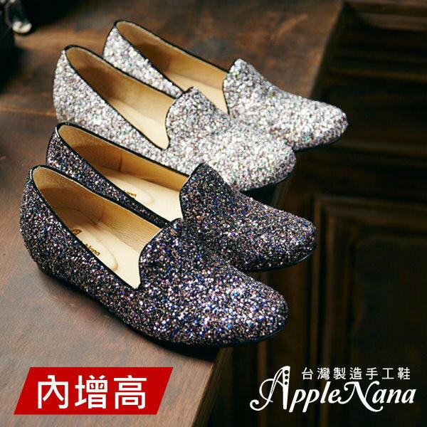 AppleNana。華麗豋場晶亮內增高楔型鞋【QC112161380】蘋果奈奈 0