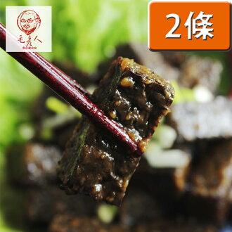 【毛彥人.秘釀甕滷味】香Q豬血糕1包2片/新鮮製作/真空包裝/退冰加熱食用/團購美食