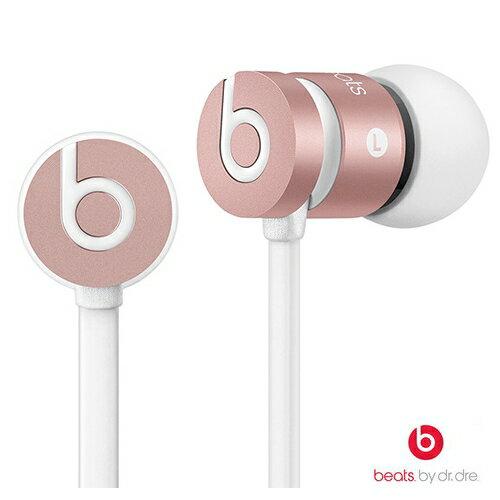 Beats urBeats with Mic【iPhone6 玫瑰金】耳道式耳機 線控 先創公司貨 原廠保固