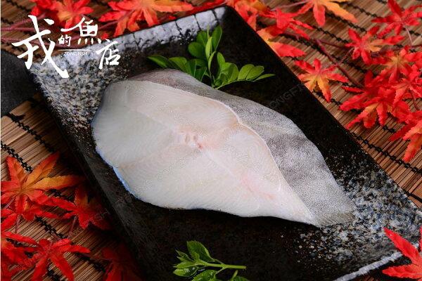 【大比目魚片(格陵蘭鱈魚片) -400g±10%】*嚴選格陵蘭最優,超厚切,肉質細嫩多汁*戎的魚店*