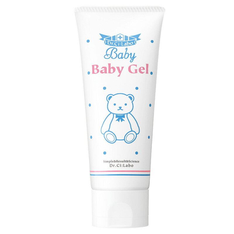 Dr.Ci:Labo 寶寶呵護保濕凝膠 100g - 限時優惠好康折扣