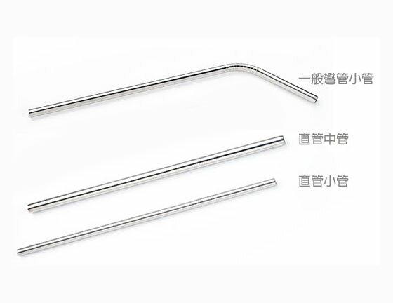 【BardShop環保小物】不鏽鋼吸管食品級304不銹鋼吸管/環保/彎管/直管/攪拌棒/重複使用 3