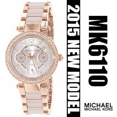 【限時8折 全店滿5000再9折】MichaelKors MK 大粉玫瑰金 水鑽  陶瓷  三環 手錶 腕錶 MK6110 美國Outlet正品代購